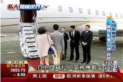 私人飛機產業