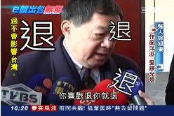 (專題)徐旭東崩壞