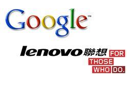 google+lenovo
