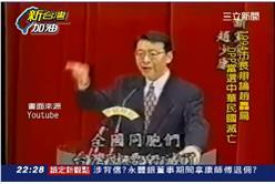 胡志強,趙少康,台中市長,台中市,陳水扁,民進黨