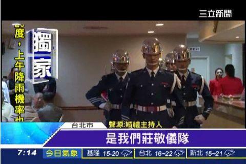 """搶賺喜宴財 國軍英雄館推""""劍門禮"""""""