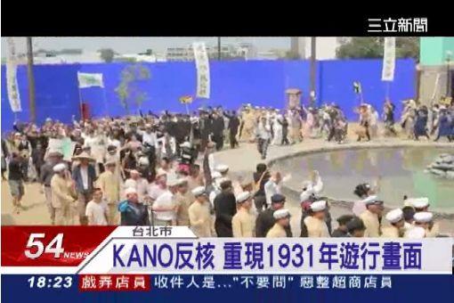 308遊行大動員 藝文界上街挺反核