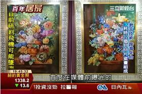 李漪灝,魏國旭,居家,瓷器,壁畫
