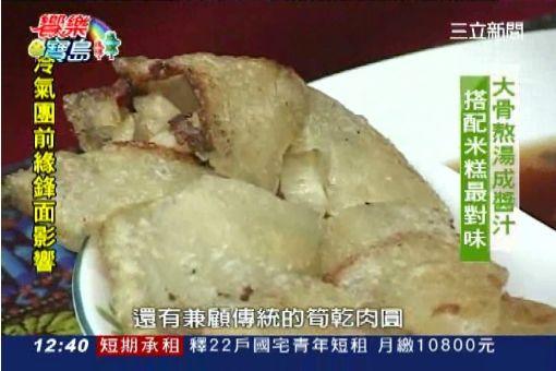 傳統肉圓老店 皮Q肉香饕客難忘