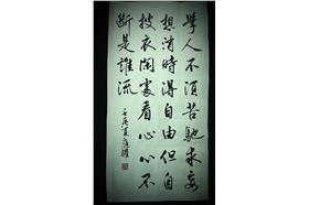書法 by kiwi