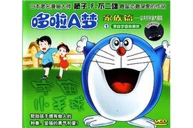 中國奇妙的漫畫角色(2ch)