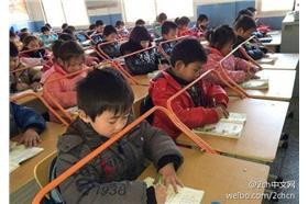 中國小學生(2ch)