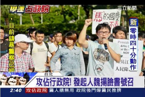 憤怒馬獨裁!學生提憲政會議4訴求
