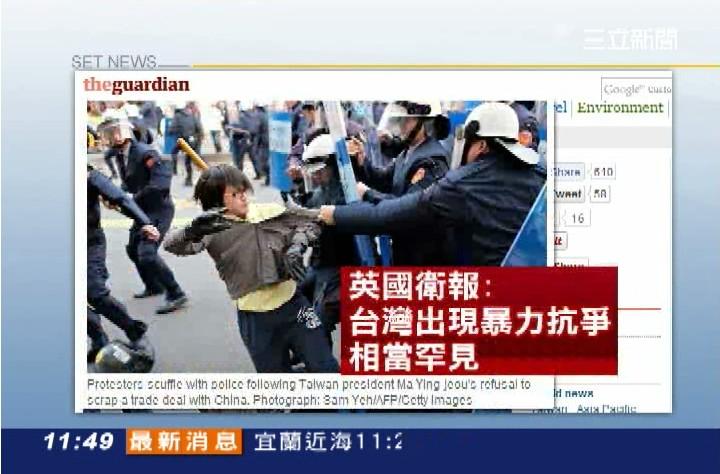 """美國務院看太陽花 """"支持台灣民主"""""""
