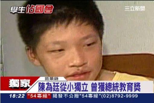 陳為廷父母雙亡 13歲起早熟獨立