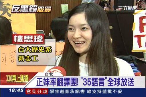 """正妹率翻譯團! """"35語言""""全球放送"""