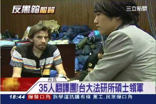 """正妹率翻譯團! """"35說話""""全球放送"""