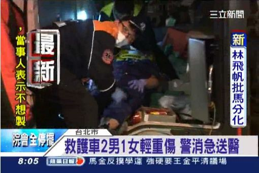 小黃撞翻救護車 反服貿群眾救援