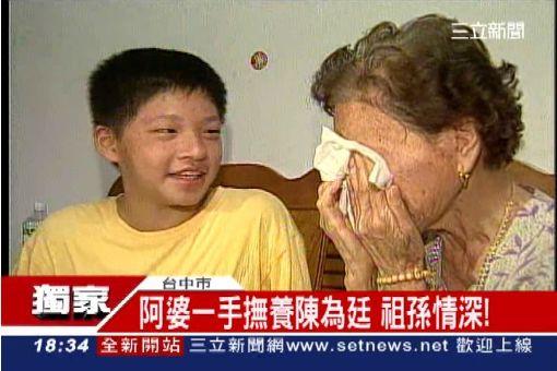 """""""很想孫子"""" 獨訪陳為廷96歲阿婆"""