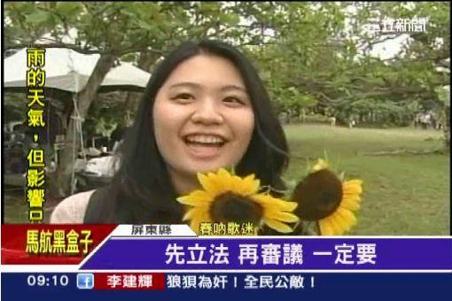 五月天唱春浪 阿信:需要太陽力量