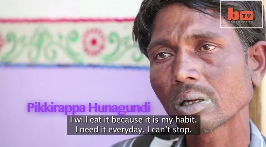 印度異食癖男子