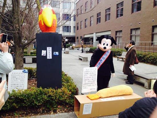 京都 大学 panda