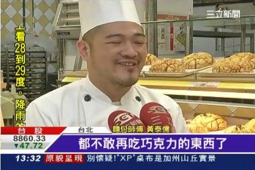 搶黑色商機!賣場自創「雷神」麵包│三立新聞台