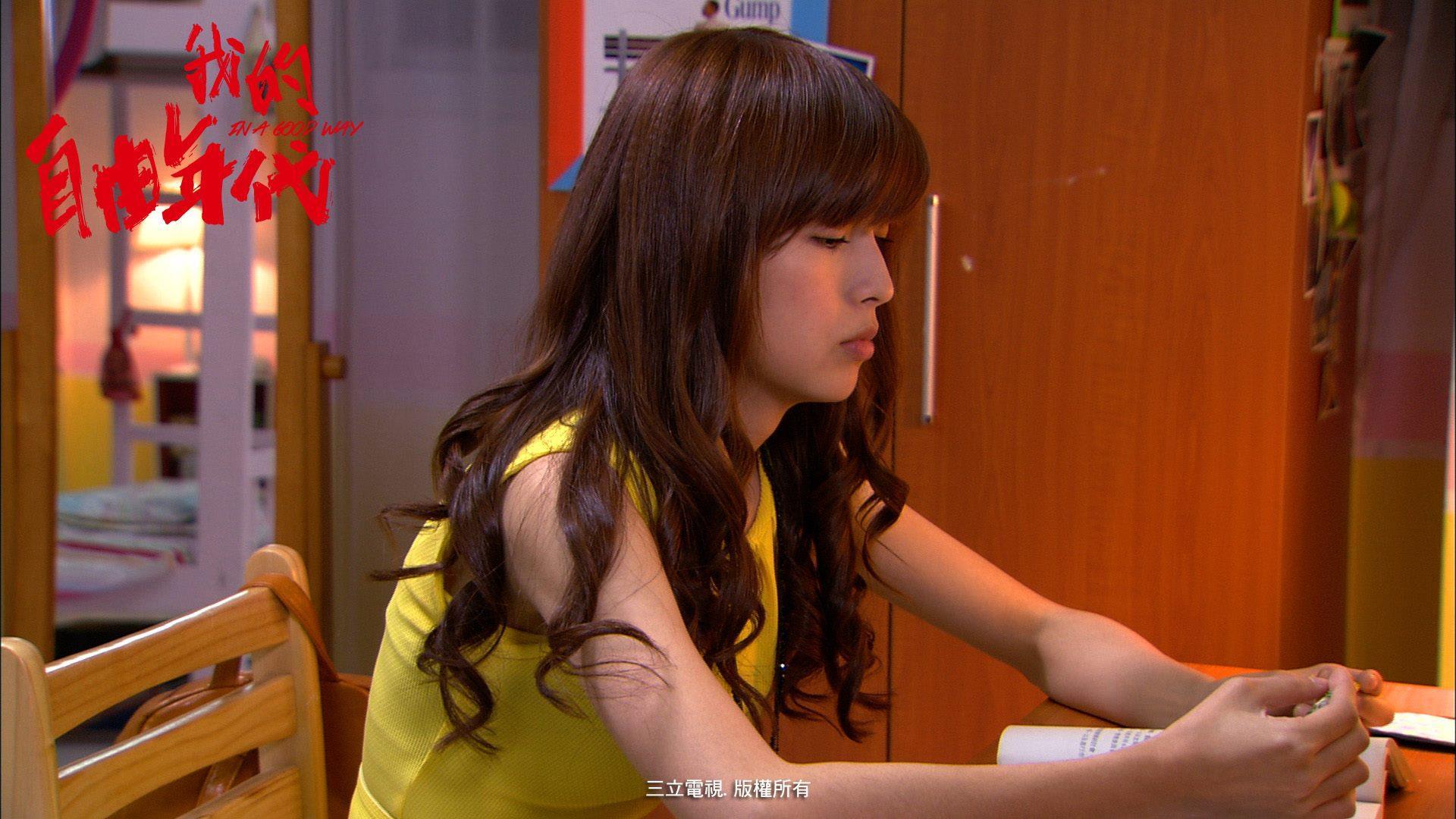 林舒語+黃甄妮