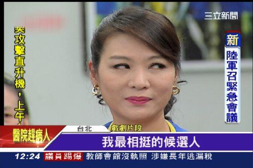 """本土劇吹起選舉風  """"蔡正元""""入戲"""