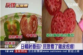 核牛排番茄1800