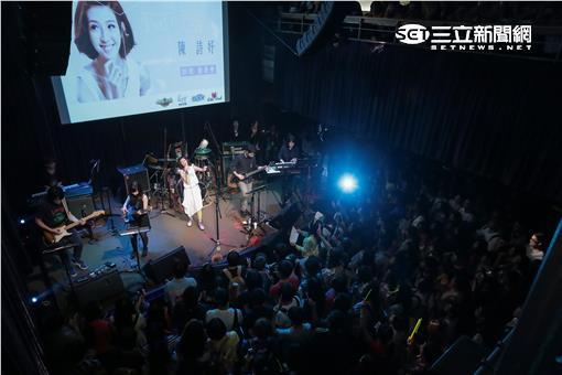 詩妤新歌發表會現場人數約600人
