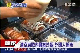 烤魷魚包飯1800