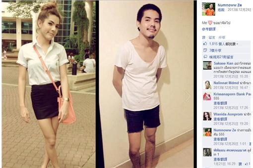 泰國變性人_臉書