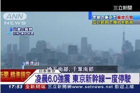 關東大地震1800