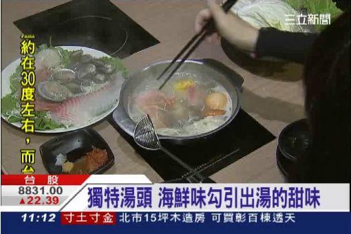 獨/赴日拜師學湯頭 記者轉行賣鍋物