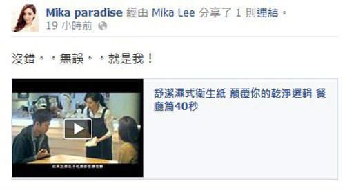 (名家)Mika Lee_卡卡洛普