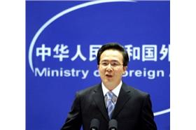 中國外交部發言人洪磊_互動百科