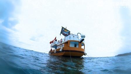澎湖全台唯一海賊船