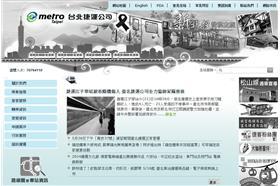 哀悼江子翠捷運隨機殺人事件,台北捷運官網圖片全部變黑白。(圖/翻攝自台北捷運官網)