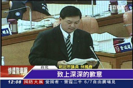 林國春代讀聲明 網友貼遺照恐嚇
