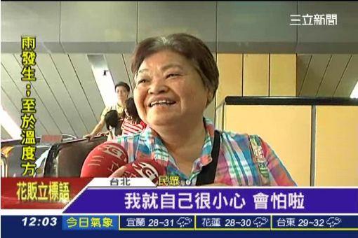 預告公車行凶 蔡姓工程師遭法辦