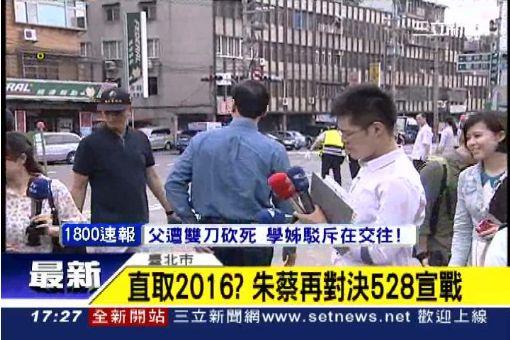 """面對""""蔡英文時代"""" 朱江瑜亮情結?"""