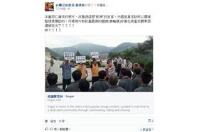 翻攝自台聯立法委員 葉津鈴臉書