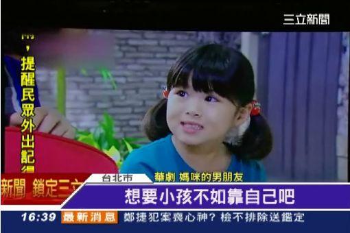 """楊謹華演""""單親媽咪"""" 戲路大突破!"""