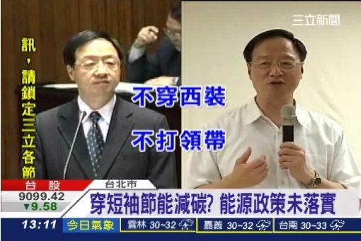 教官上!江揆宣布首長服裝換季|三立新聞台