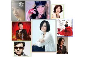 「你一定要會唱的台灣歌」第一名是?
