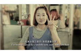 韓國妹談「最能代表台灣的三個東西」(影片)