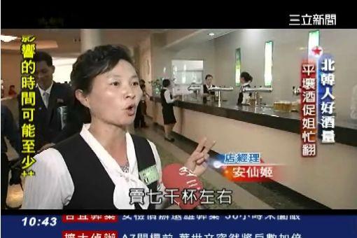 直擊!北韓酒吧無18禁 小孩也豪飲