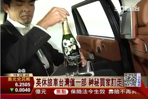 英休旅車加長版 一台要價1408萬|三立新聞台