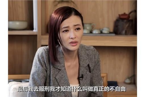 蕭淑慎_網易視頻