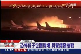 巴基斯坦恐怖攻擊