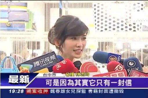 名模林志玲代言活動 開口秀台語