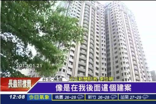 建商界F4 興富發市值翻漲200倍!