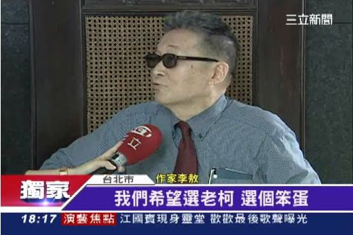 獨/馬強推自經區 李敖:向中國做業績