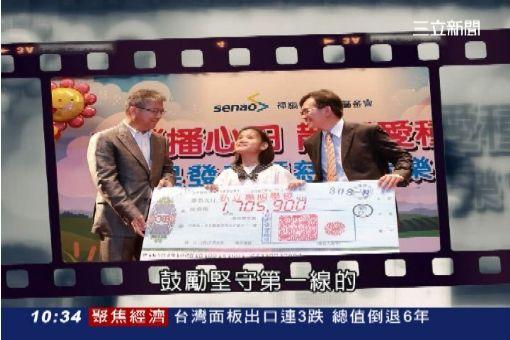 林保雍學歷低 創神腦年營收427億